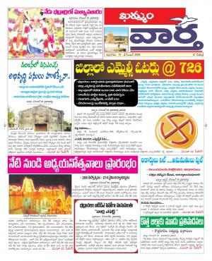 11-12-2015 - Read on ipad, iphone, smart phone and tablets.