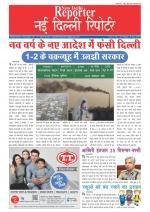 New Delhi Reporter