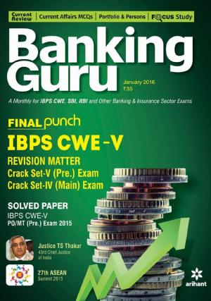 Banking Guru: January 2016 - Read on ipad, iphone, smart phone and tablets.