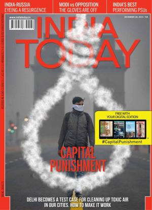 India Today-28th December 2015 - Read on ipad, iphone, smart phone and tablets.