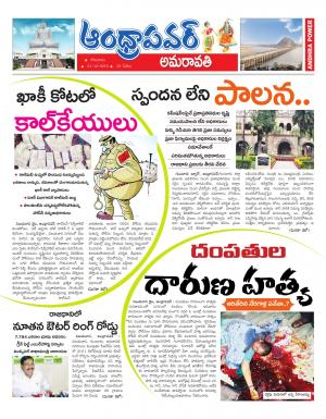 21-12-2015 - Read on ipad, iphone, smart phone and tablets.
