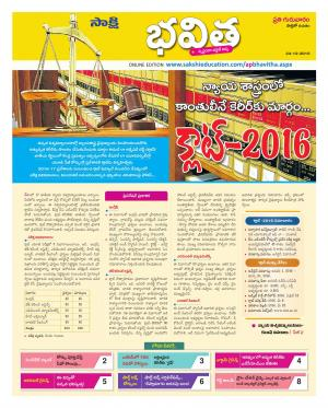 24-12-2014 - Read on ipad, iphone, smart phone and tablets.