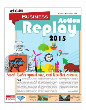 Action replay - Read on ipad, iphone, smart phone and tablets.