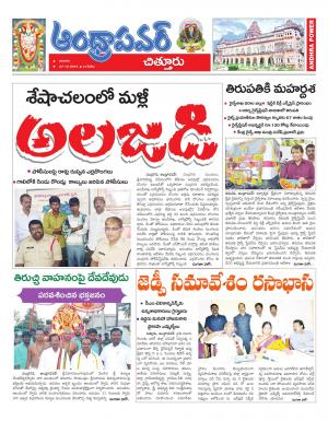 27-12-2015 - Read on ipad, iphone, smart phone and tablets.