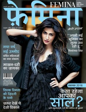 FEMINA HINDI JAN 2016 - Read on ipad, iphone, smart phone and tablets.