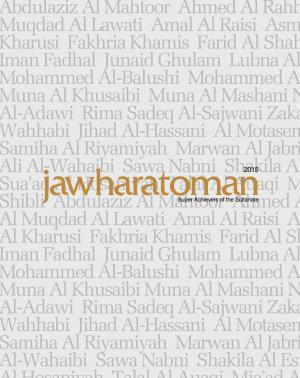 Jawahart Oman English - Read on ipad, iphone, smart phone and tablets.