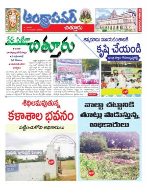 30-12-2015 - Read on ipad, iphone, smart phone and tablets.