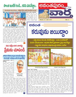 04-01-2016 - Read on ipad, iphone, smart phone and tablets.