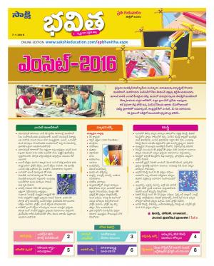 07-01-2016 - Read on ipad, iphone, smart phone and tablets.