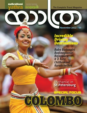 Yathra-2012 November - Read on ipad, iphone, smart phone and tablets.