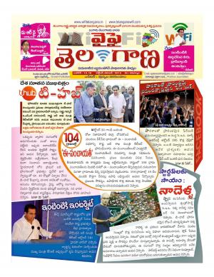 WIFI TELANGANA NOVEMBER - Read on ipad, iphone, smart phone and tablets