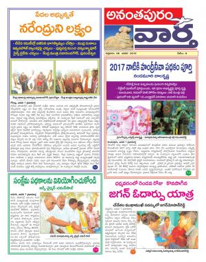 08-01-2016 - Read on ipad, iphone, smart phone and tablets.