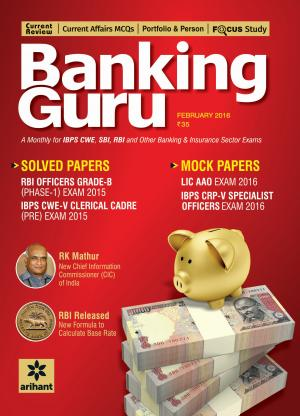 Banking Guru: February 2016 - Read on ipad, iphone, smart phone and tablets.