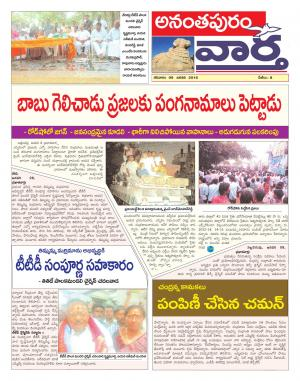 09-01-2016 - Read on ipad, iphone, smart phone and tablets.