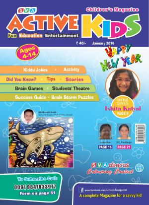 ACTIVE KIDS JANUARY 2016