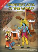 Shortest Gita in the World