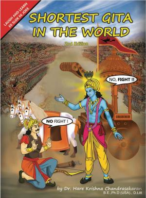 Shortest Gita in the World - Read on ipad, iphone, smart phone and tablets