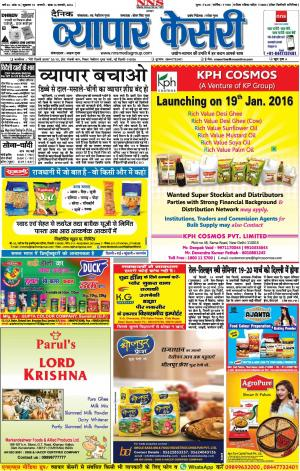 15 January 2016 - Read on ipad, iphone, smart phone and tablets.