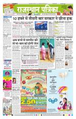 16-01-2016 - Read on ipad, iphone, smart phone and tablets.