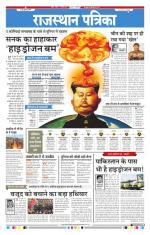 17-01-2016 - Read on ipad, iphone, smart phone and tablets.