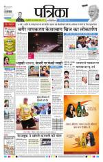 18-01-2016 - Read on ipad, iphone, smart phone and tablets.