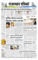 19-01-2016 - Read on ipad, iphone, smart phone and tablets.