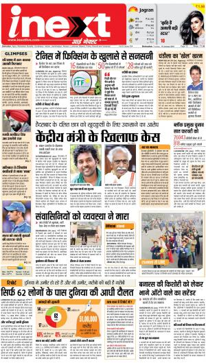 19-01-16 - Read on ipad, iphone, smart phone and tablets.