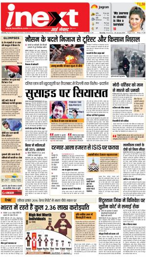 20-01-16 - Read on ipad, iphone, smart phone and tablets.