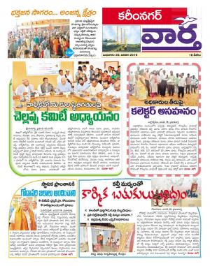 20-01-2016 - Read on ipad, iphone, smart phone and tablets.