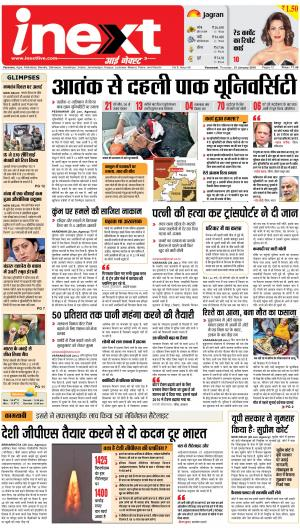 21-01-16 - Read on ipad, iphone, smart phone and tablets.