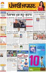 Tarantaran   : Punjabi jagran News : 21st January 2016 - Read on ipad, iphone, smart phone and tablets.