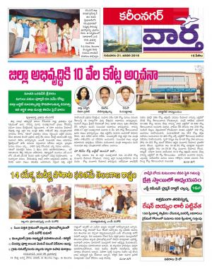 21-01-2016 - Read on ipad, iphone, smart phone and tablets.