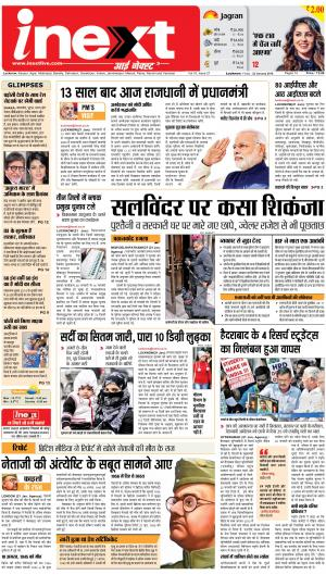 22-01-16 - Read on ipad, iphone, smart phone and tablets.