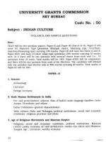 UGC NET / JRF Syllabus for  Indian Culture (50)