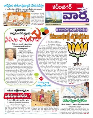 22-01-2016 - Read on ipad, iphone, smart phone and tablets.