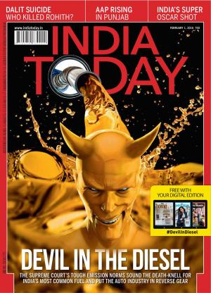 India Today- 1st February 2016 - Read on ipad, iphone, smart phone and tablets.