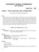 UGC NET  JRF Syllabus for Pali (83)