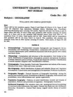 UGC NET / JRF Syllabus for Geography (80)