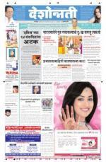 23th Jan Amravati - Read on ipad, iphone, smart phone and tablets.
