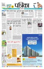 23-01-2016 - Read on ipad, iphone, smart phone and tablets.