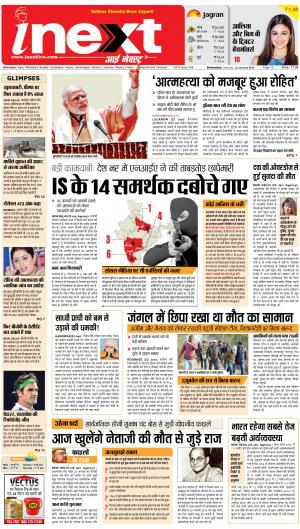 23-01-16 - Read on ipad, iphone, smart phone and tablets.