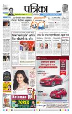 25-01-2016 - Read on ipad, iphone, smart phone and tablets.