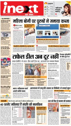 25-01-16 - Read on ipad, iphone, smart phone and tablets.