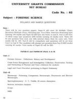 UGC NET / JRF Syllabus for  Forensic Science  (82)