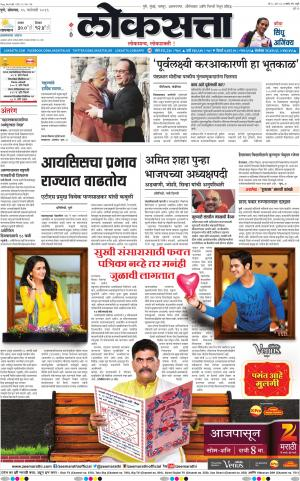 25-1-2016 - Read on ipad, iphone, smart phone and tablets.