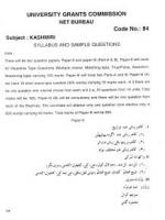 UGC NET / JRF Syllabus for Kashmiri (84)