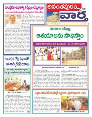 24-01-2016 - Read on ipad, iphone, smart phone and tablets.