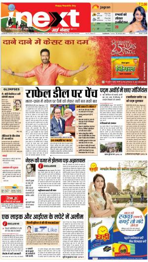 26-01-16 - Read on ipad, iphone, smart phone and tablets.