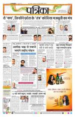 26-01-2016 - Read on ipad, iphone, smart phone and tablets.