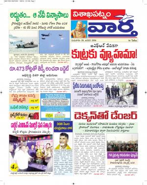 28-1-2016 - Read on ipad, iphone, smart phone and tablets.
